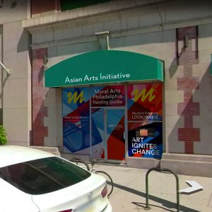 asian arts initiative mural arts philadelphia painting studio vine street 1219 lisa merch signage vector interactice window display cutout look inside ignites chage staff artists cathy harris