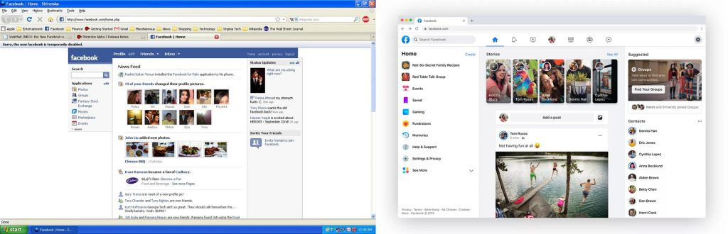 facebook old new side by side compare